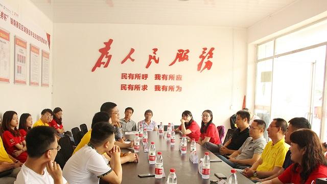2. 选手与驻村扶贫工作队和村干部进行座谈.jpg