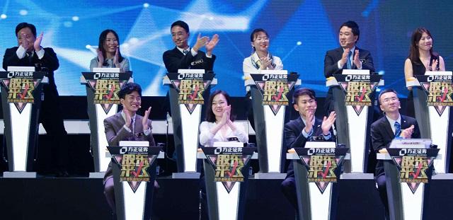 """4.  """"方正证券杯""""湖南赛区电视复赛现场4.jpg"""