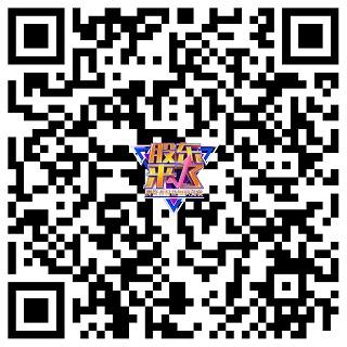 湖南地区活动二维码.jpg