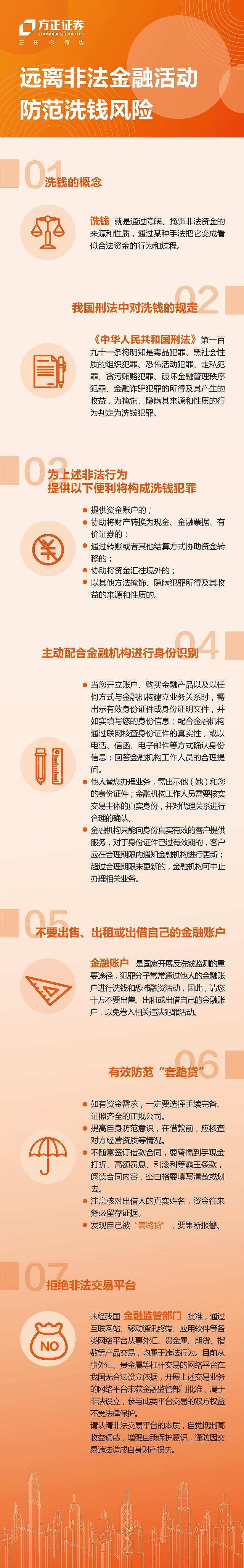 长图 - 副本.jpg